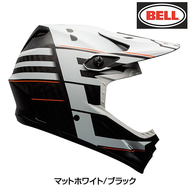 BELL(ベル) FULL9 (フルナイン) マットホワイト/ブラック[エクストリーム用][ヘルメット]