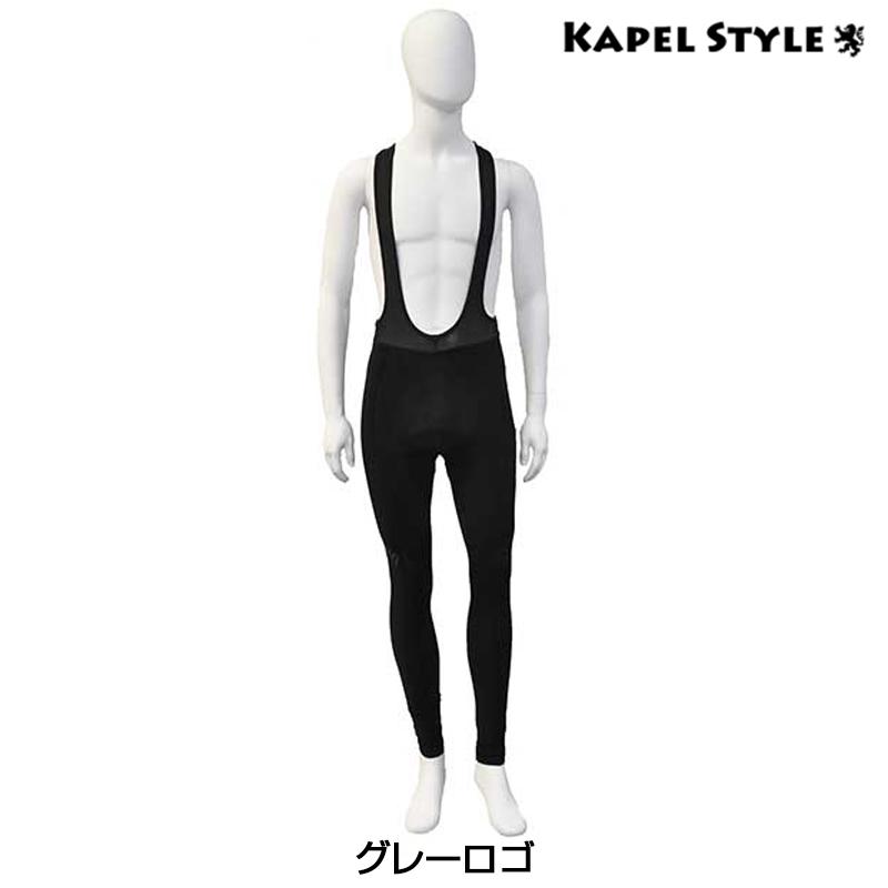 《即納》KAPELMUUR(カペルミュール) 2018年モデル ビブロングタイツ グレーロゴ lilt602[タイツ][ビブパンツ]