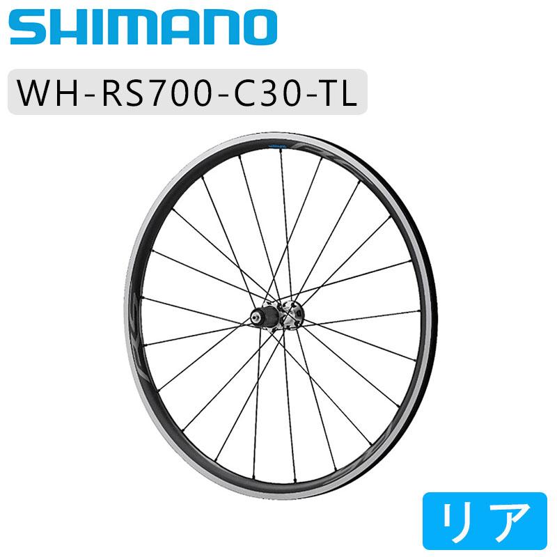 SHIMANO(シマノ) WH-RS700-C30-TL リアホイール チューブレス クリンチャー 11/10速用 [ホイール] [ロードバイク] [エアロ] [チューブレス]