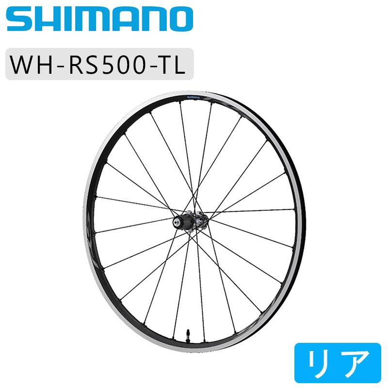 《即納》【あす楽】SHIMANO ULTEGRA(シマノ アルテグラ) WH-RS500 リアホイール チューブレス クリンチャー 11/10速用[後][チューブレス非対応]