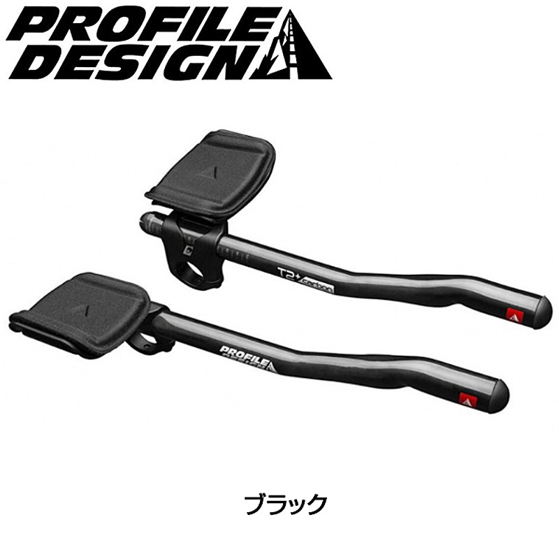 PROFILE DESIGN(プロファイルデザイン) T2+ カーボンブラック クランプ径:31.8mm(2017)[クリップオンバー][エアロハンドルバー]