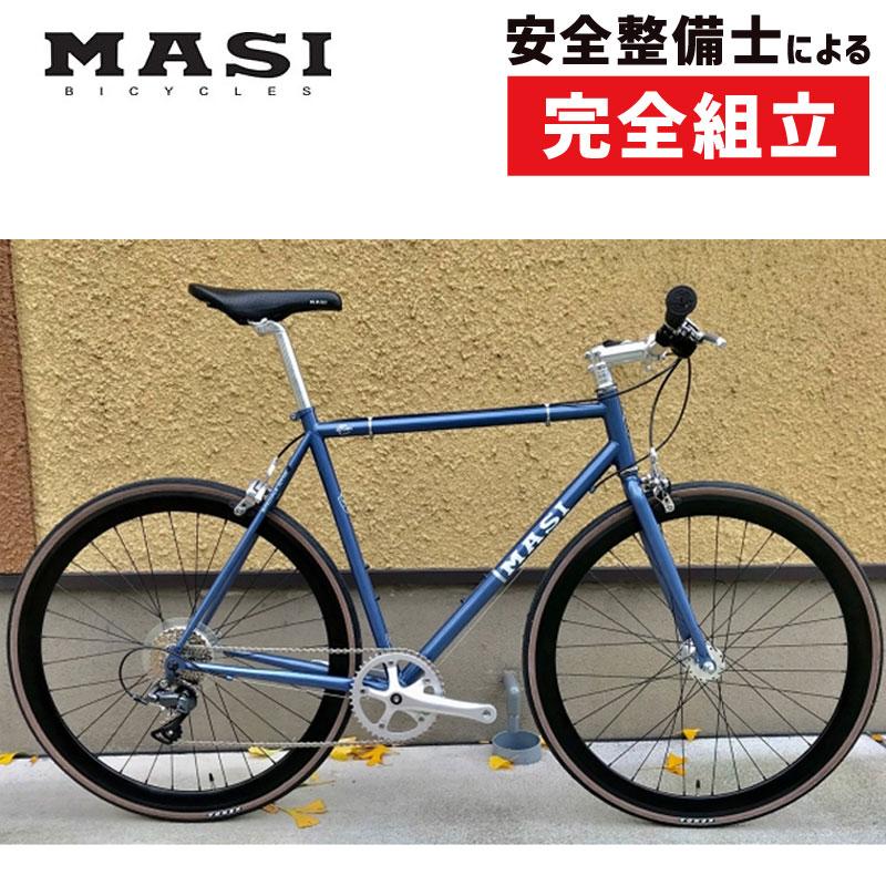 MASI(マジー/マジィ)2019年モデル SPECIALE OTTO (スペシャーレオットー)STEEL[フラットバーロード][ロードバイク・ロードレーサー]