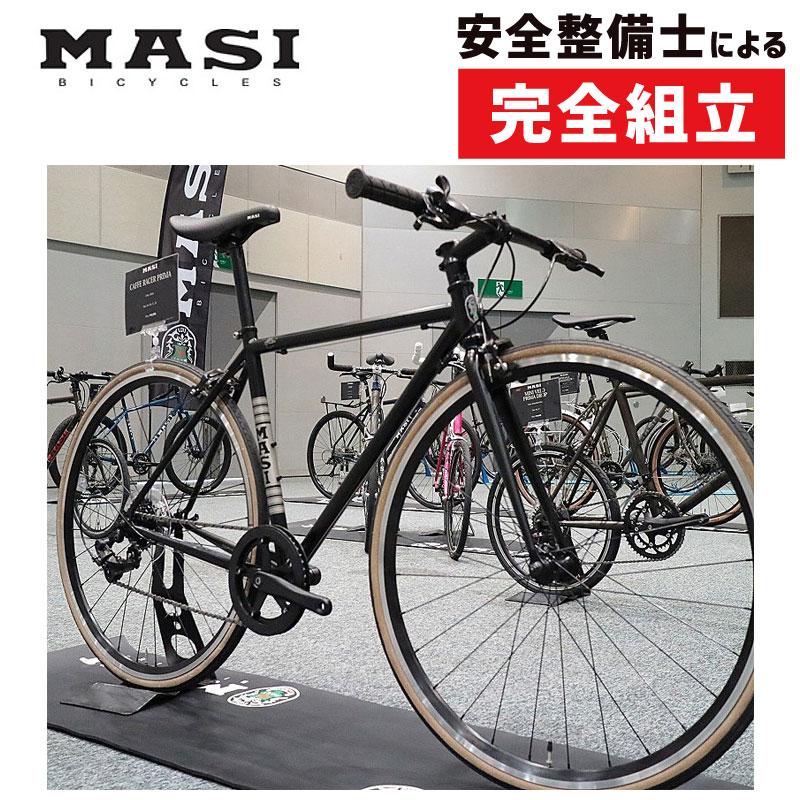 MASI(マジー/マジィ) CAFFE RACER PRIMA (カフェレーサープリマ)[フラットバーロード][ロードバイク・ロードレーサー]