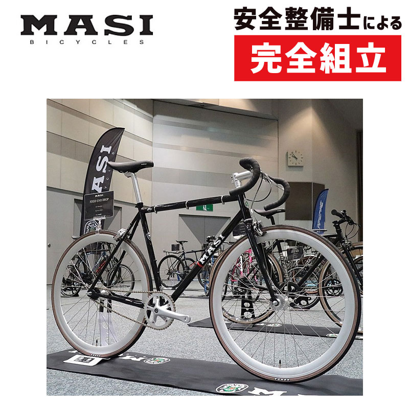 MASI(マジー/マジィ)2019年モデル FIXED UNO DROP (フィクスドウノドロップ)[シングルスピード][ピストバイク]