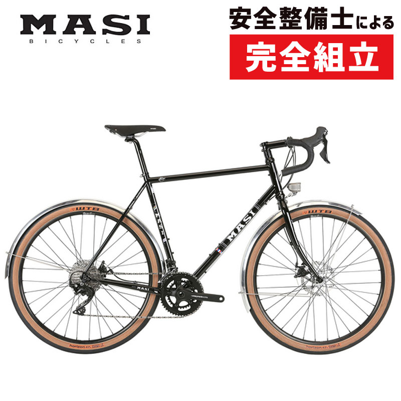 MASI マジー/マジィ 2020年モデル SPECIALE RANDONNEUR ELITE スペシャーレランドナーエリート [完成車]