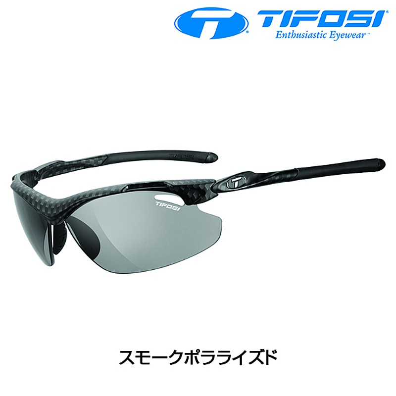 Tifosi Optics(ティフォージ・オプティクス) タイラント2.0カーボンポラライズドフォトテック 偏光調光レンズ[偏光レンズ][サングラス]
