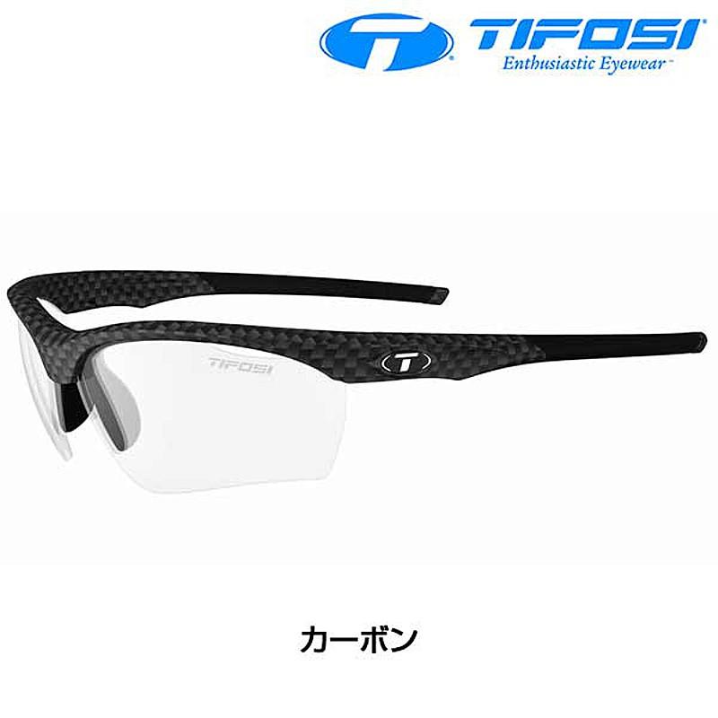 Tifosi Optics(ティフォージ・オプティクス) VERO (ヴェロ) フォトテックレンズ フレーム:カーボン[調光レンズ][サングラス]