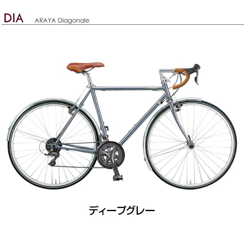 ARAYA(アラヤ) 2019年モデル DIAGONALE (ディアゴナール) DIA[ランドナー・ツーリングバイク][自転車本体・フレーム]