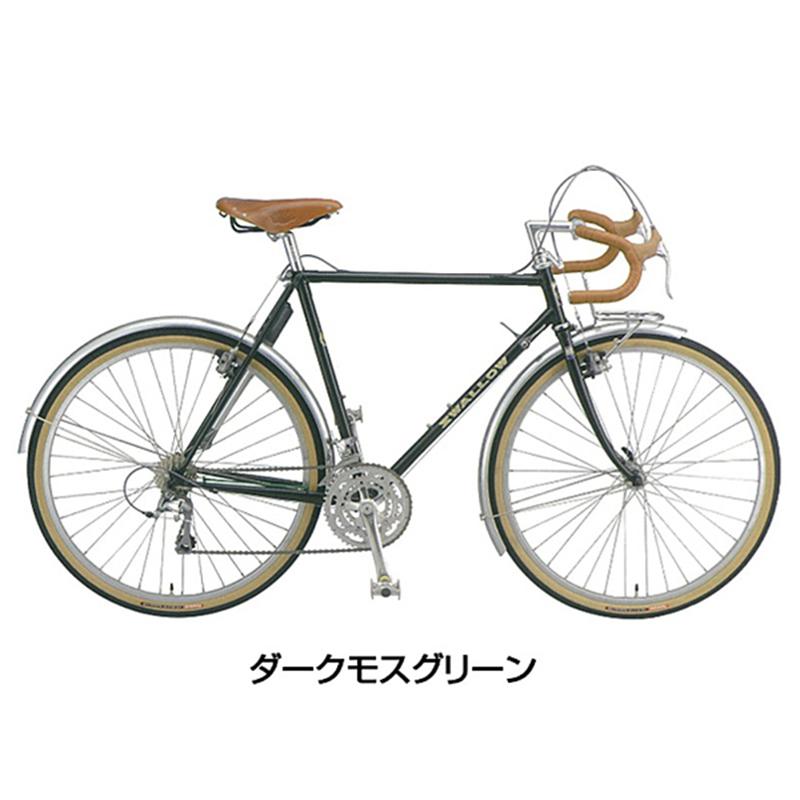 【GWも営業中】ARAYA(アラヤ) 2019年モデル SWALLOW RANDONNEUR (スワローランドナー) RAN[ランドナー・ツーリングバイク][自転車本体・フレーム]