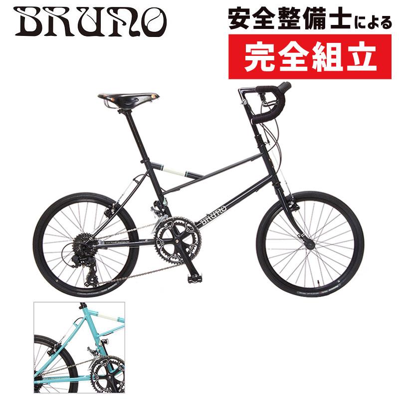 《在庫あり》BRUNO(ブルーノ)2019年モデル VENTURA (ベンチュラ)[コンフォート][ミニベロ/折りたたみ自転車]