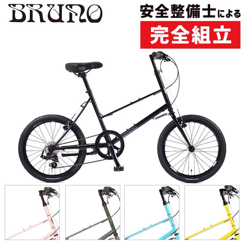 《在庫あり》BRUNO(ブルーノ)2019年モデル MIXTE F BLACK EDITION (ミキストFブラック限定)[コンフォート][ミニベロ/折りたたみ自転車]