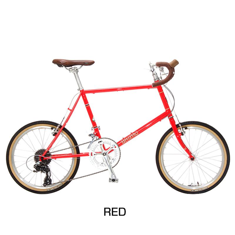 《在庫あり》【サイクリングにおすすめ!】BRUNO(ブルーノ)2019年モデル MINIVELO20 ROAD DROP (ミニベロ20ロードドロップ)[ミニベロ/折りたたみ自転車]