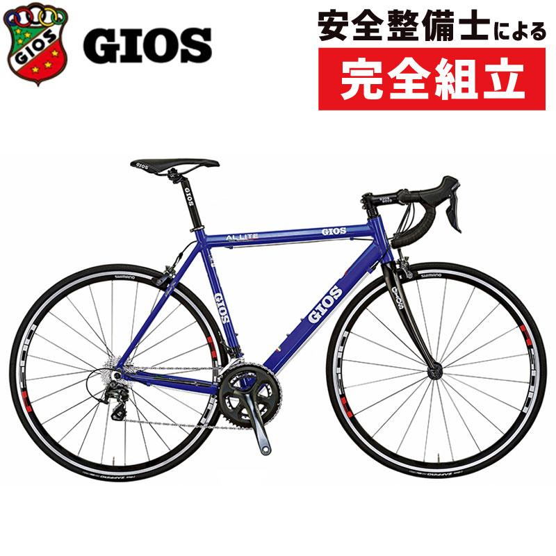 《在庫あり》GIOS(ジオス) 2019年モデル AL LITE (アルライト)TIAGRA ティアグラ[アルミフレーム][ロードバイク・ロードレーサー]