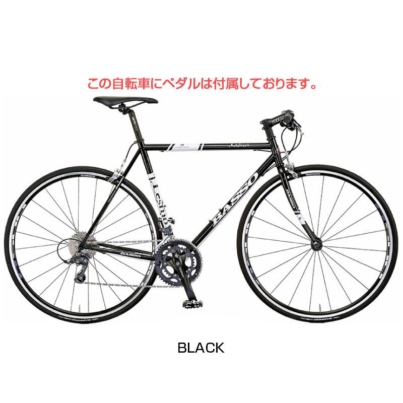 《在庫あり》BASSO(バッソ) 2019年モデル LESMO (レスモ) CLARIS[アルミフレーム][ロードバイク・ロードレーサー]