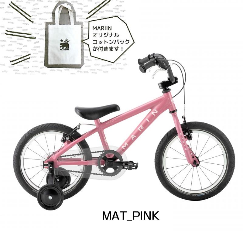 MARIN(マリン、マリーン) 2019年モデル DONKY Jr16 (ドンキージュニア16)限定2色[16インチ][幼児用自転車]
