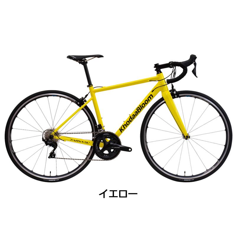 Khodaa Bloom(コーダブルーム) 2019年モデル FARNA SL2 (ファーナSL2)105 限定モデル[カーボンフレーム][ロードバイク・ロードレーサー]