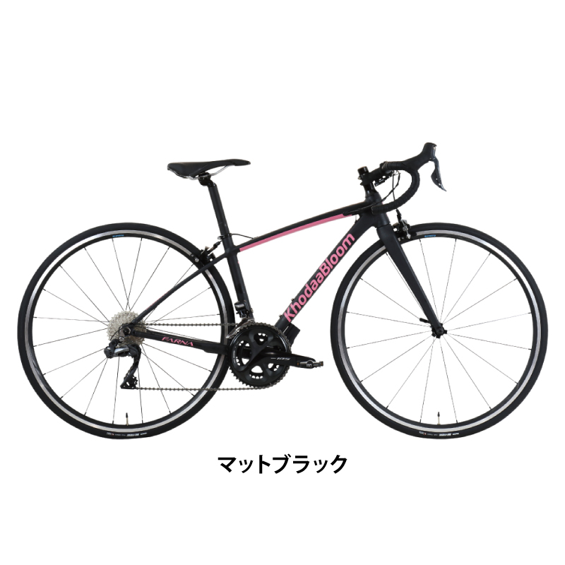 Khodaa Bloom(コーダブルーム) 2019年モデル FARNA700 LADIES (ファーナ700)Di2[レディース][ロードバイク・ロードレーサー]