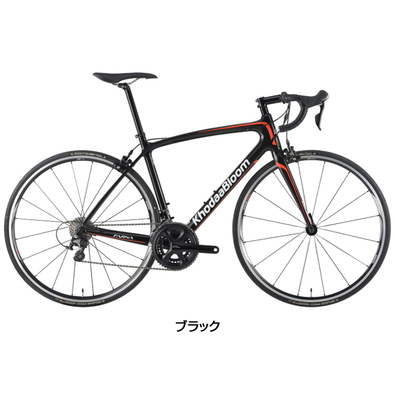 Khodaa Bloom(コーダブルーム) 2019年モデル FARNA 5800S (ファーナ5800S)105[カーボンフレーム][ロードバイク・ロードレーサー]