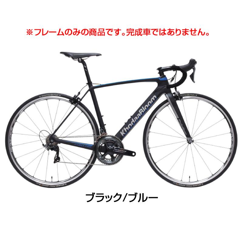 Khodaa Bloom(コーダブルーム) 2019年モデル FARNA PRO AERO9100 (ファーナプロエアロ9100)[カーボンフレーム][ロードバイク・ロードレーサー]