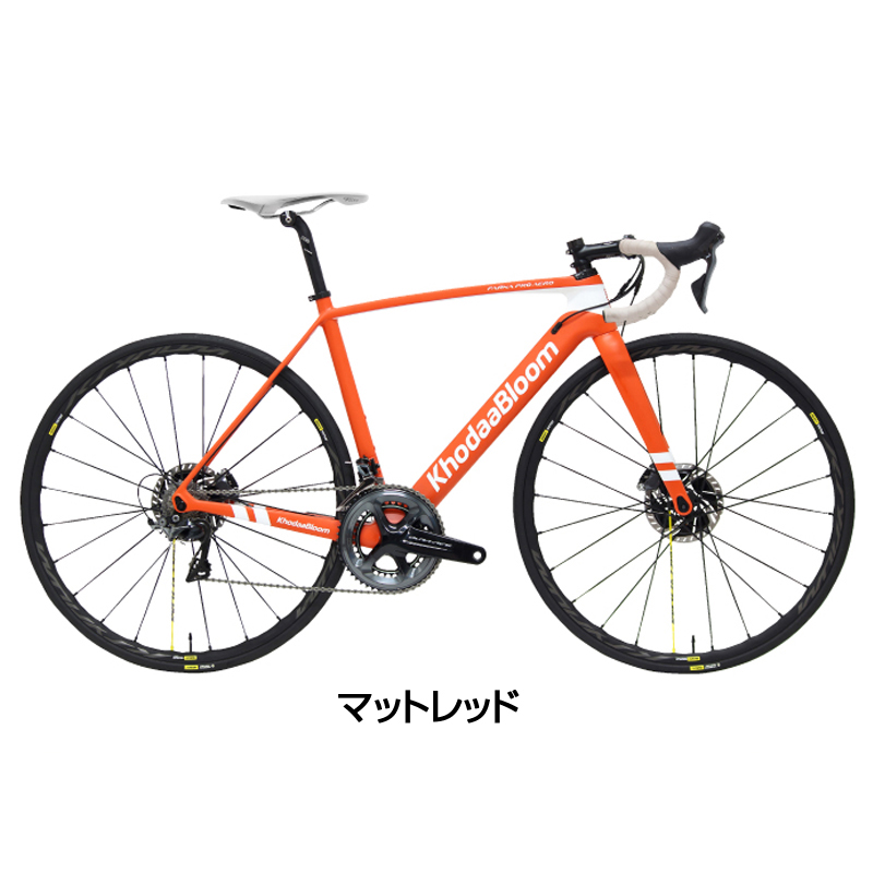Khodaa Bloom(コーダブルーム) 2019年モデル FARNA PRO AERO DISC8000 (ファーナプロエアロディスク8000)[カーボンフレーム][ロードバイク・ロードレーサー]