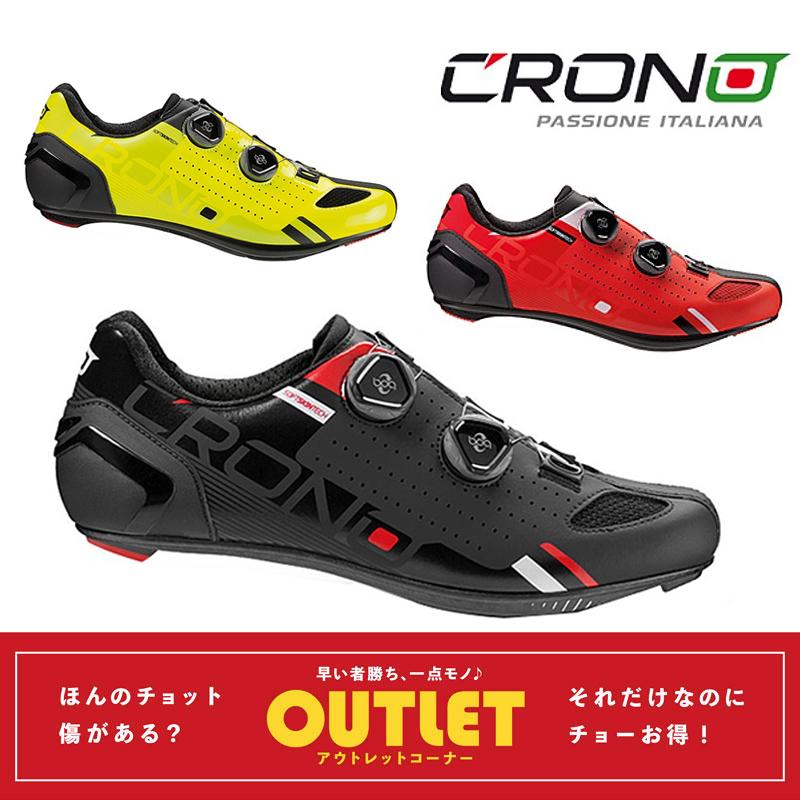 《即納》CRONO(クロノ) CR-2 NYLON (CR-2ナイロン)SPD-SLビンディングシューズ[ロードバイク用][サイクルシューズ]