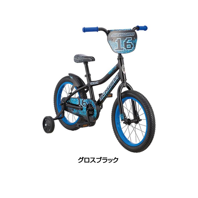 SCHWINN(シュウィン) 2019年モデル GREMLIN (グレムリン)[16インチ][幼児用自転車]
