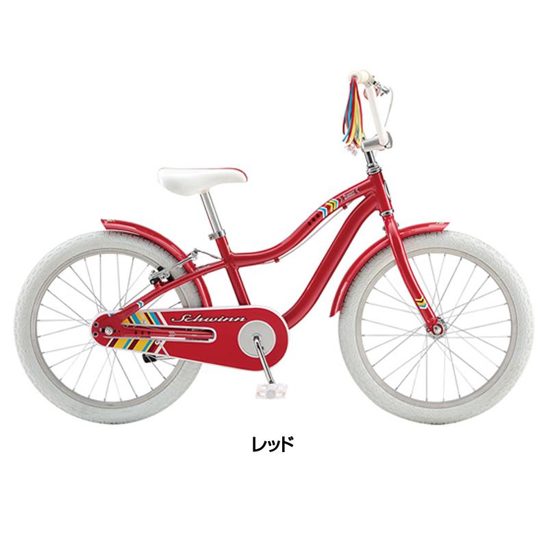 SCHWINN(シュウィン) 2019年モデル STARDUST (スターダスト)[20インチ][幼児用自転車]