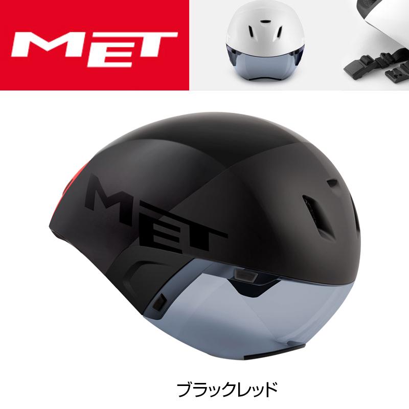 MET(メット) 2019年モデル CODA TRONCA (コーダトロンカ)[TT・トライアスロン/エアロヘルメット][パーツ・アクセサリ]