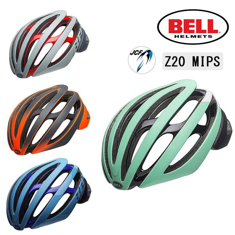 《即納》【あす楽】BELL(ベル) 2019年モデル Z20 MIPS (Z20ミップス)[JCF公認][バイザー無し]