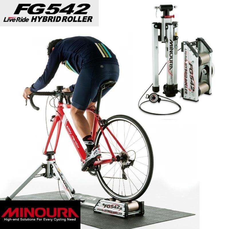 《即納》【土日祝もあす楽】MINOURA(ミノウラ、箕浦) FG-542 FG542 LiveRide Hybrid Roller(FG-542ライブライドハイブリッドローラー)FG542[タイヤドライブ式][固定式ローラー台]
