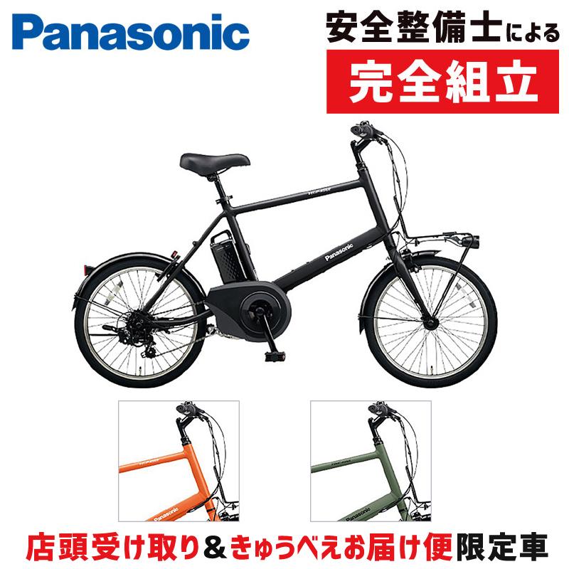 【先行予約受付中】PANASONIC(パナソニック) 2019年モデル VELO-STAR MINI (ベロスターミニ) BE-ELVS07[コンフォート][ミニベロ/折りたたみ自転車]