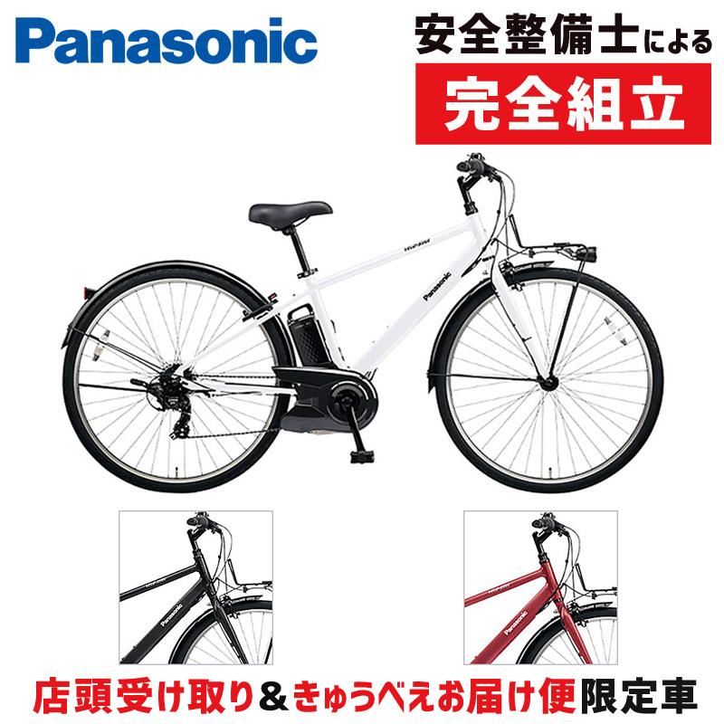 PANASONIC(パナソニック) 2019年モデル VELO-STAR (ベロスター) BE-ELVS77[キャリパーブレーキ仕様][シティーコミューター]