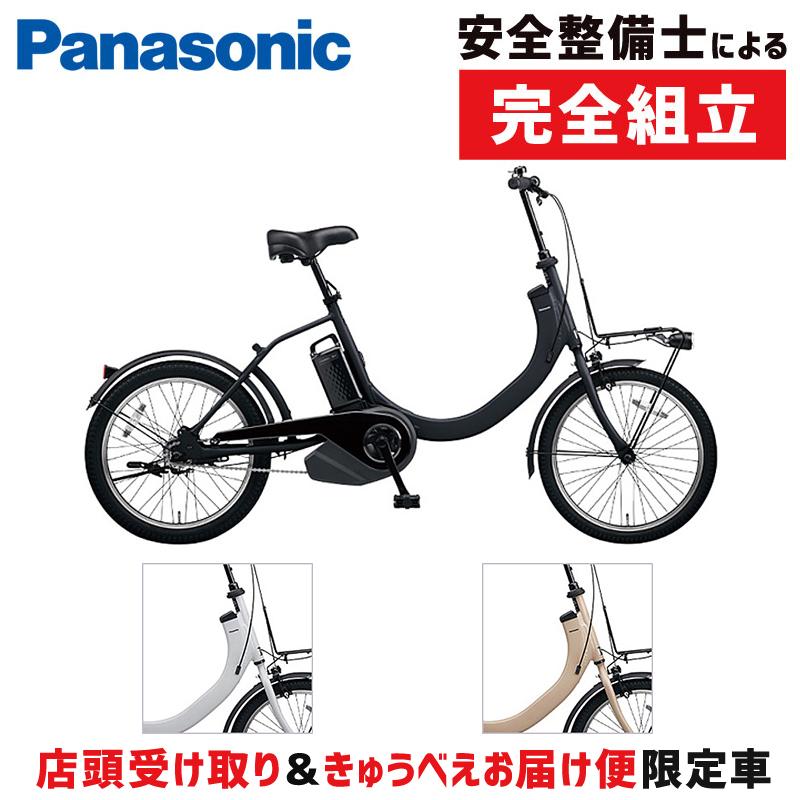 PANASONIC(パナソニック) 2019年モデル SW BE-ELSW01[電動アシスト自転車][自転車本体・フレーム]
