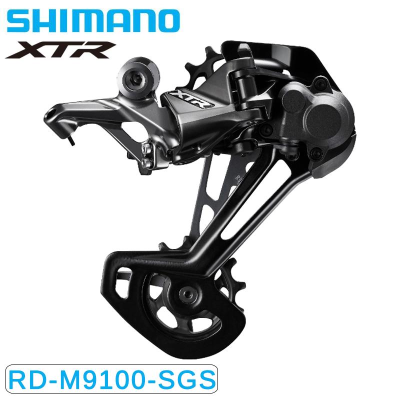 SHIMANO XTR(シマノXTR) RD-M9100-SGS リアディレーラー ロングケージ 最大51T 12S [MTB] [パーツ] [FD] [フロントディレイラー]
