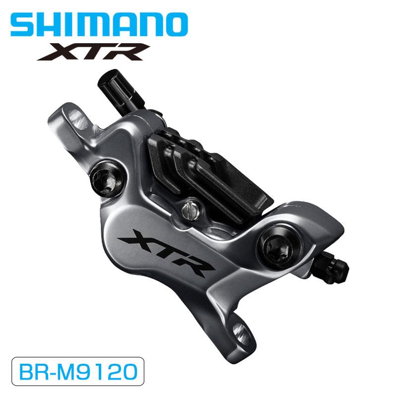 SHIMANO XTR(シマノXTR) BR-M9120 レジンパッドフィン付 油圧ディスクブレーキ 4ピストン [MTB] [パーツ] [ディスクブレーキ] [クロスバイク]
