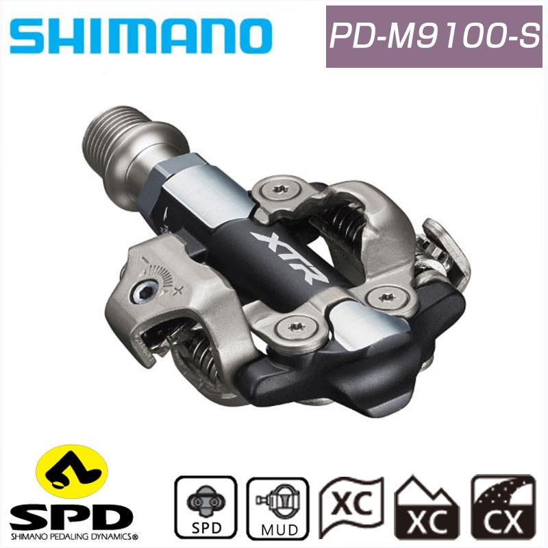 SHIMANO XTR(シマノXTR) PD-M9100-S (マイナス3mm軸仕様) SPDペダル[ビンディングペダル][パーツ・アクセサリ]