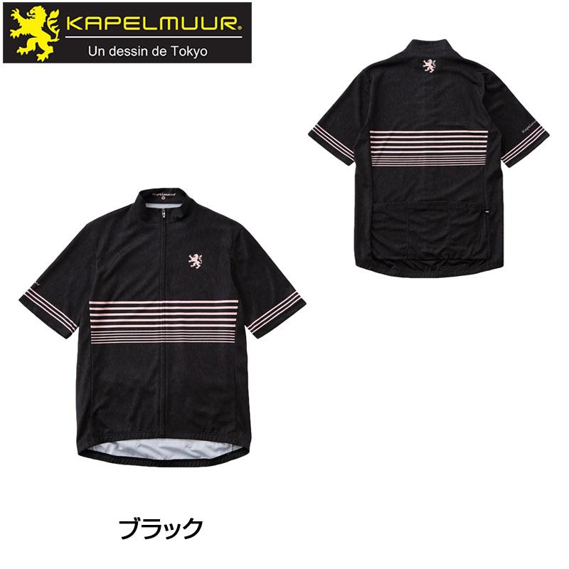 《即納》KAPELMUUR(カペルミュール) 2019年モデル 半袖ジャージボーダーブラック kphs140[半袖][ジャージ・トップス]