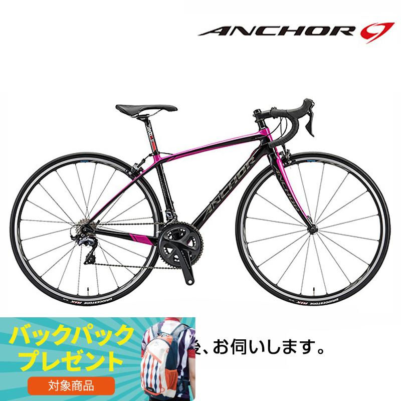 ANCHOR(アンカー) 2019年モデル RL8W ELITE ULTEGRA (RL8Wエリートアルテグラ)[カーボンフレーム][ロードバイク・ロードレーサー]