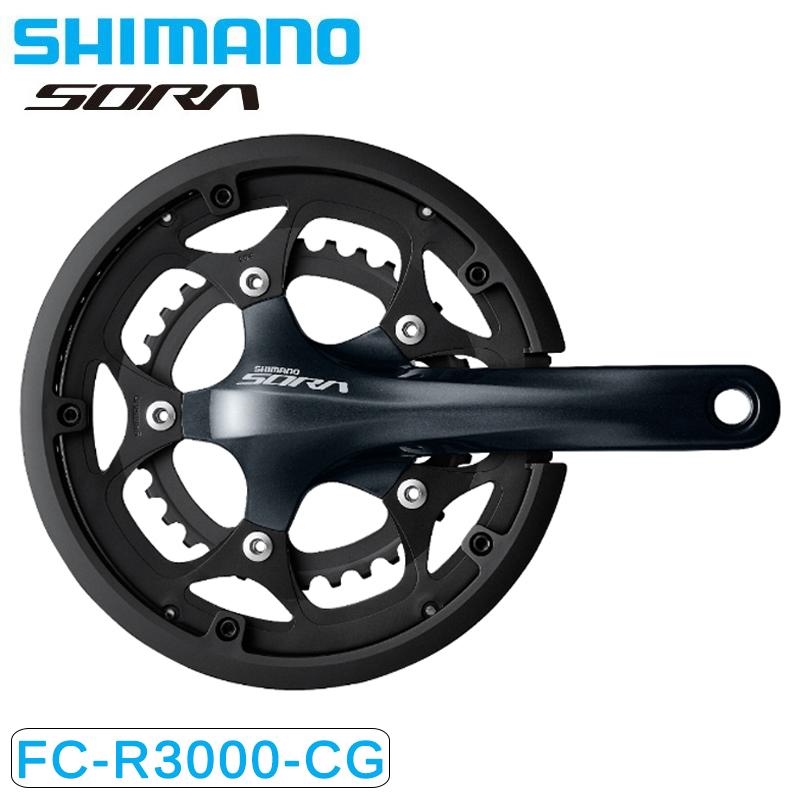 SHIMANO SORA(シマノ ソラ) FC-R3000 50×34T 2×9S BB別売/チェーンガード付 5アーム [クランク] [ロードバイク] [チェーンホイール] [PCD110]