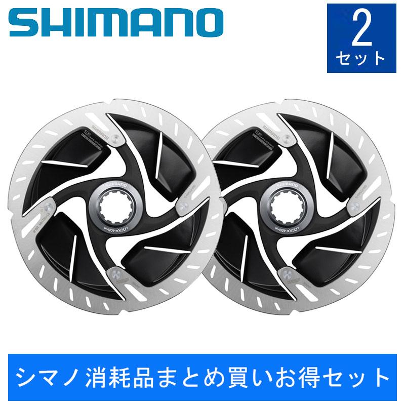 《即納》SHIMANO DURA-ACE(シマノ デュラエース) SM-RT900 センターロックディスクローター ナロータイプ 140mm 160mm [シクロクロス] [パーツ] [ブレーキ] [ディスクブレーキ]
