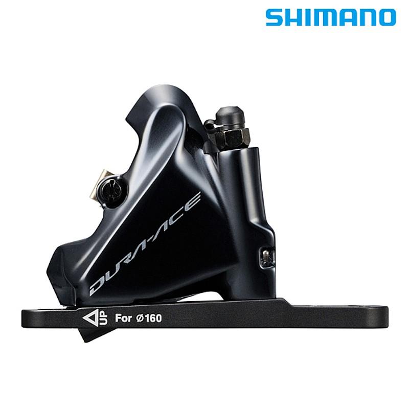 SHIMANO DURA-ACE(シマノ デュラエース) BR-R9170-F レジンパッド(L02A) フィン付 フラットマウント ハイドローリック[本体][ブレーキ]