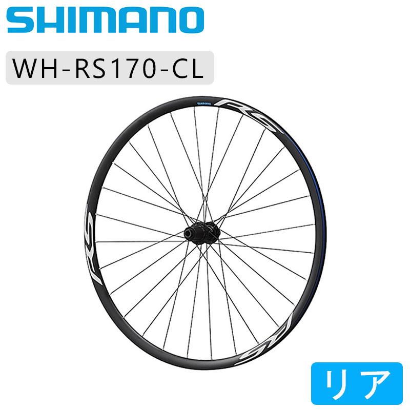 送料無料 安売り 《即納》SHIMANO シマノ WH-RS170-CL リアのみ Eスルー別売 ロードバイク 12mmEスルー 全品最安値に挑戦 ホイール ブラック142