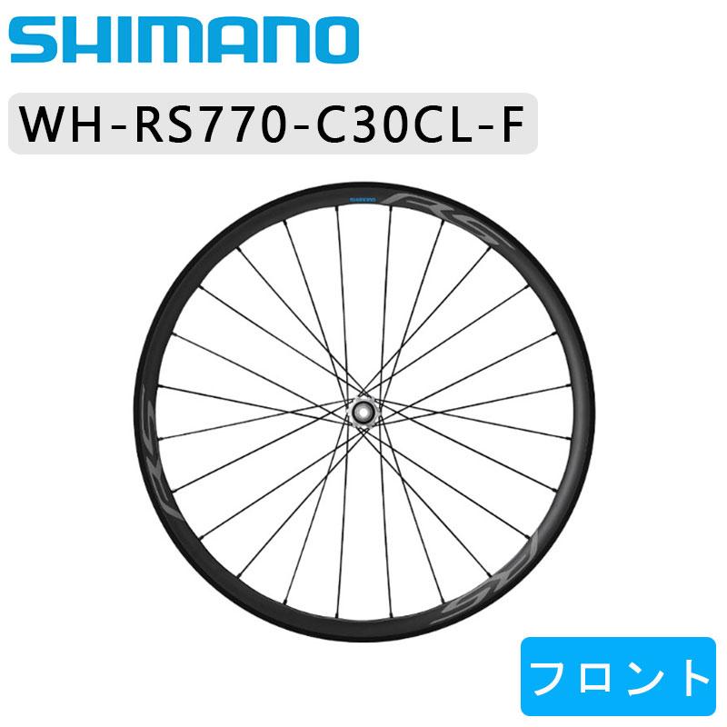 SHIMANO(シマノ) WH-RS770-C30CL フロントのみ100/12mmEスルー チューブレス/ディスクブレーキ用[クリンチャー用][ロード用]