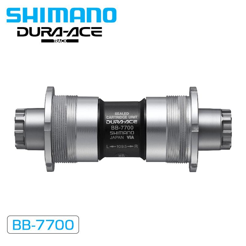 SHIMANO DURA-ACE(シマノ デュラエース) BB-7700 NJS 109.5mm 68BSA ボトムブラケット[本体][ボトムブラケットBB]