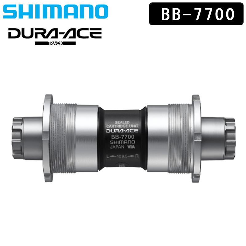 SHIMANO DURA-ACE(シマノ デュラエース) BB-7700 109.5mm 68BSA ボトムブラケット[本体][ボトムブラケットBB]