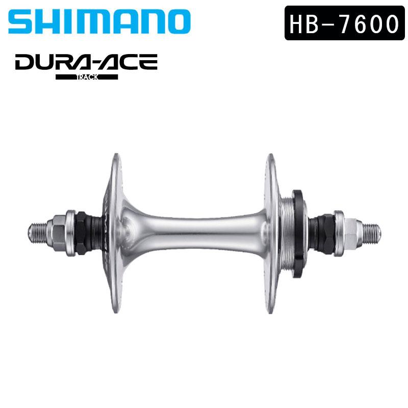 SHIMANO DURA-ACE(シマノ デュラエース) HB-7600-R リア 120×164×10 中空軸 シングルスレッド[ハブ][ピスト/トラック用]