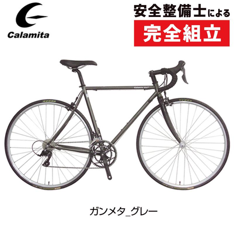《在庫あり》Calamita(カラミータ) DUE PLUS (デュエプラス)限定カラーモデル[ホリゾンタル][スチールフレーム]