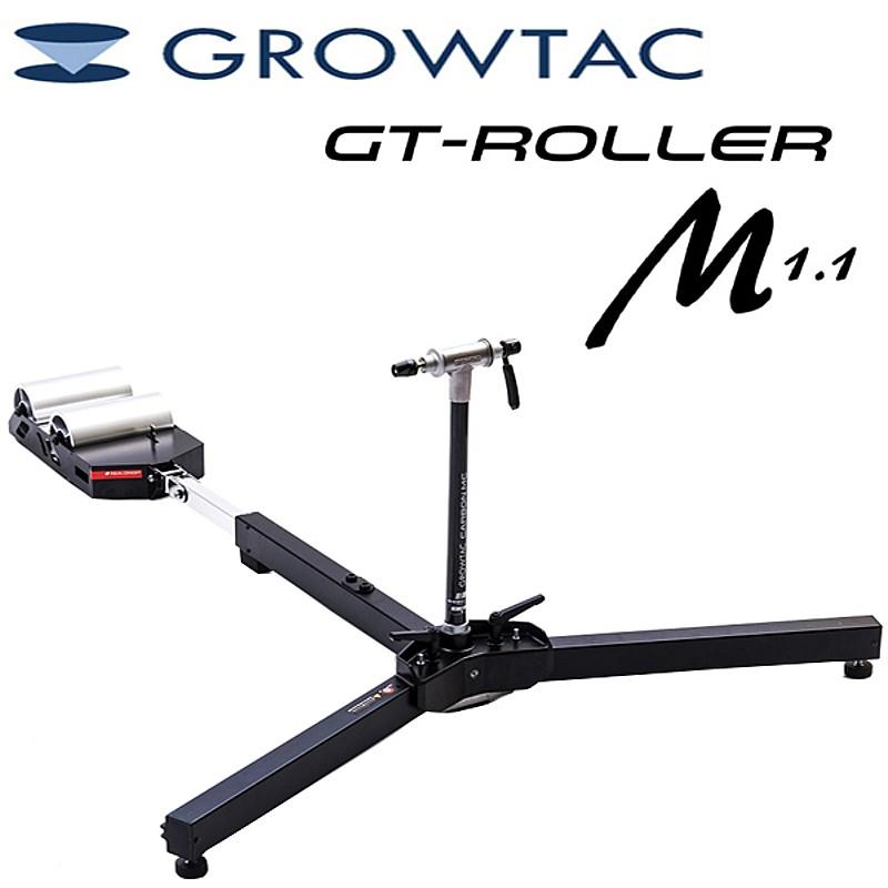 GROWTAC(グロータック) GT-Roller(GTローラー) M1.1 GT Roller マルチトレーナー[タイヤドライブ式][固定式ローラー台]