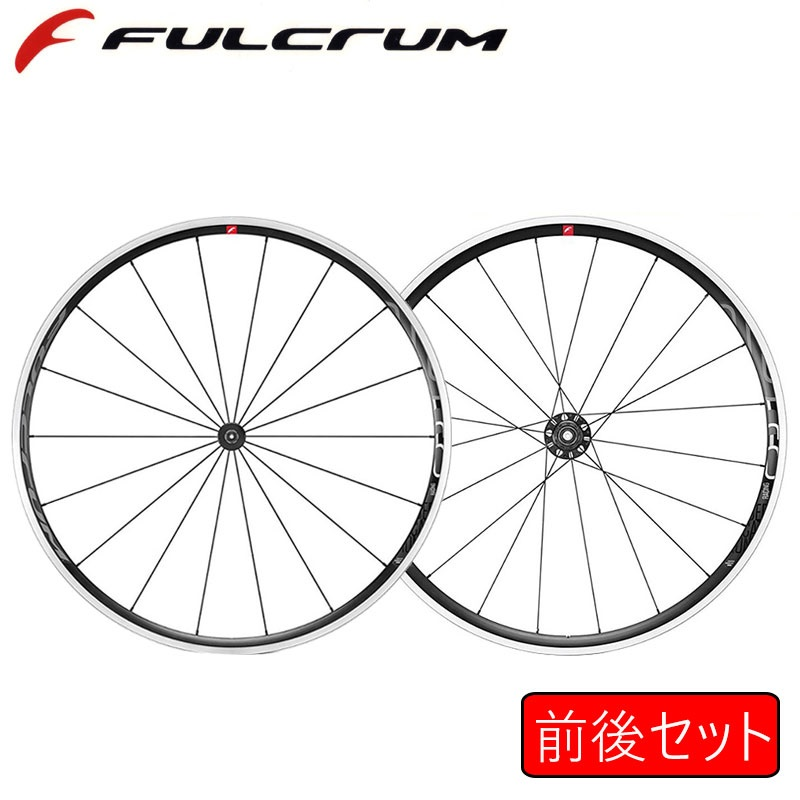 FULCRUM(フルクラム) RACING6 WO(レーシング6 WO)前後セットホイール クリンチャー[前・後セット][チューブレス非対応]