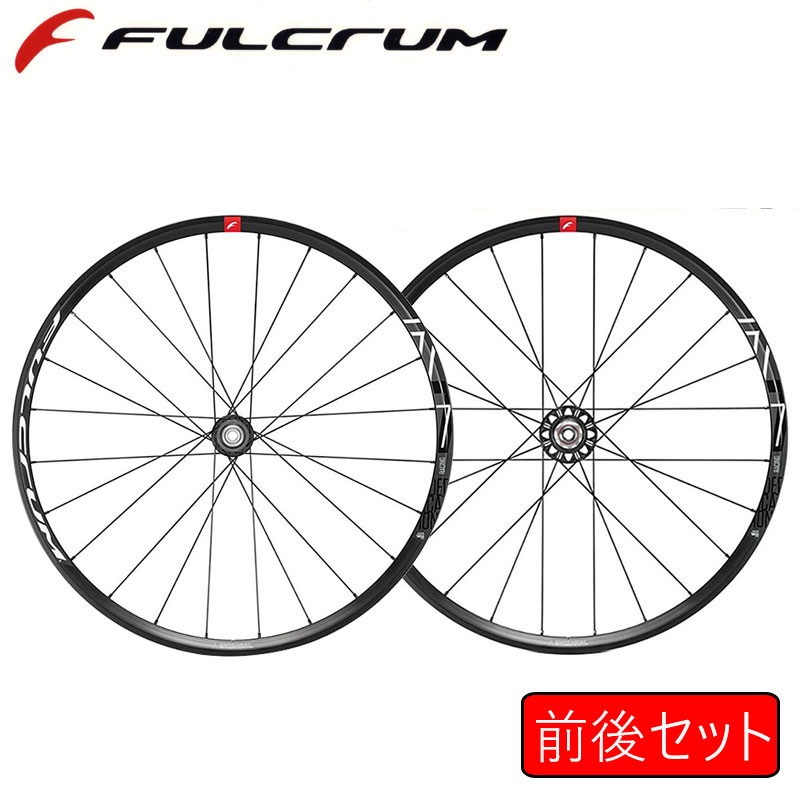 FULCRUM(フルクラム) RACING7 DB 2WAY-R (レーシング7 DB 2ウェイ-R )前後セットホイール ディスクブレーキ センターロック 650b [ホイール] [ロードバイク] [ディスクブレーキ]